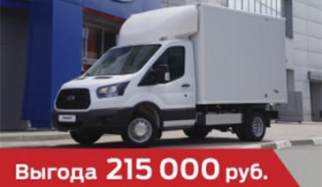 Изотермический грузовой фургон